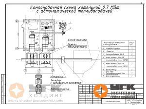 схема БМК - 700кВт