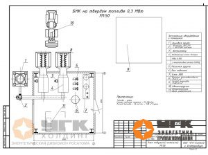 Схема БМК 300 кВт